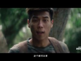 live action trailer