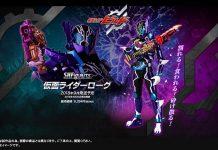 SHFiguarts Kamen Rider Rogue