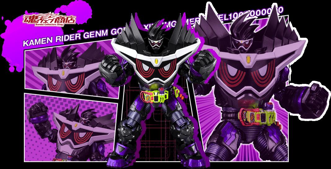 Kamen Rider Genm Level Billion