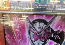Kamen Rider Zi-O Terungkap