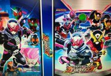 Foto Tambahan Kamen Rider Zi-O