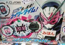DX Kamen Rider Zi-O Ziku Driver