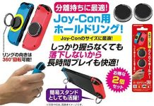 Ring Holder Khusus Joy-Con Nintendo Switch