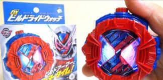 DX Kamen Rider Build RideWatch