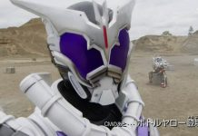 S.H. Figuarts Kamen Rider Mad Rogue