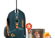 Logitech G502 HERO League of Legends Limited Edition