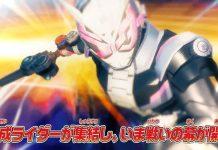 Trailer Pertama Kamen Rider Climax Scramble Zi-O