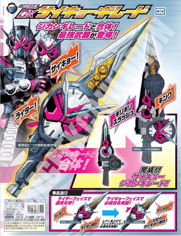 Kamen Rider Zi-O II