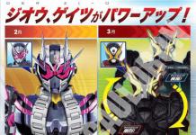 Kamen Rider Geiz Revive