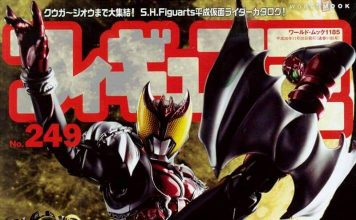 S.H.Figuarts Kamen Rider Kiva