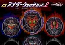 DX Another Watch Vol 2