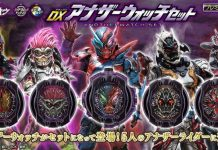 DX Another Rider RideWatch
