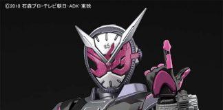 FigureRise Standard Kamen Rider Zi-O dan Kamen Rider Geiz