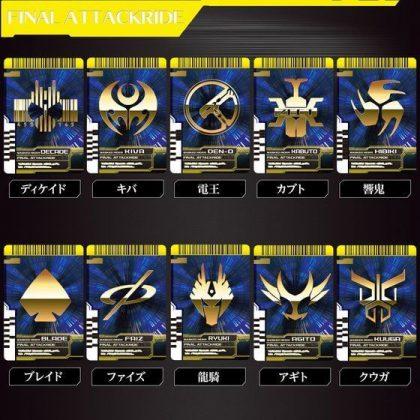DX Kamen Rider Decade Neo DecaDriver