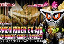 S.H.Figuarts Kamen Rider Ex-Aid Maximum Gamer LVL99