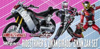 S.H.Figuarts Ride Striker
