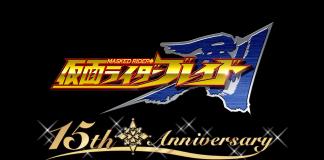 Complete Selection Modification Kamen Rider Blade