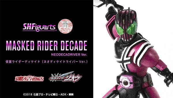 Kamen Rider Decade Neo Decadriver