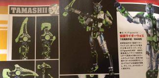 S.H.Figuarts Kamen Rider Woz