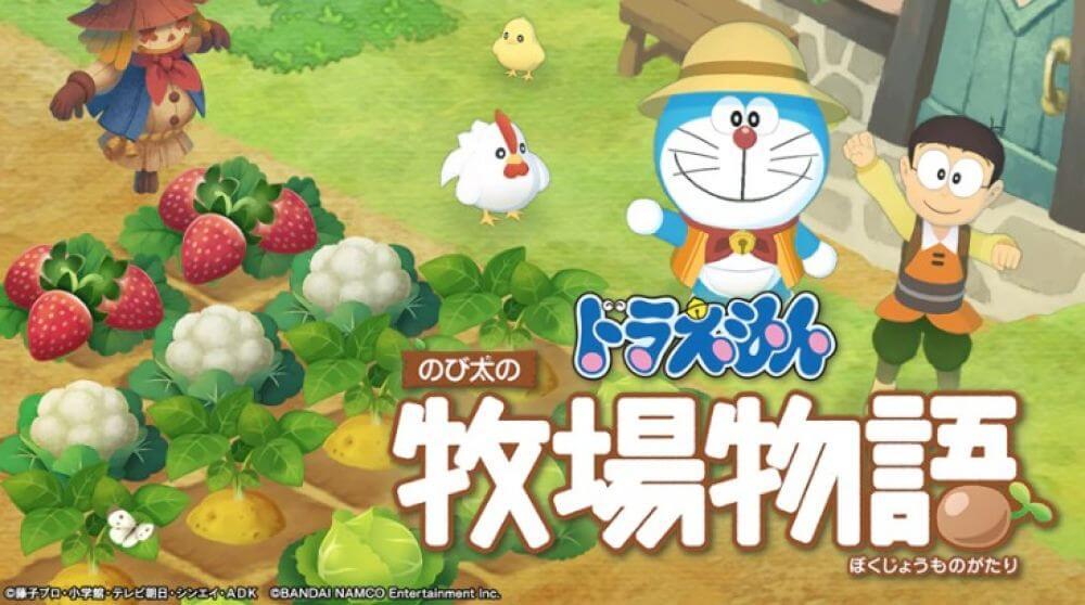 Doraemon: Nobita's Story of Seasons