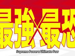 PV Kedua One-Punch Man Season 2