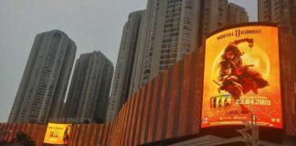 Mortal Kombat 11 Batal Rilis di Indonesia