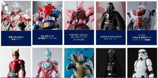 S.H.Figuarts Kamen Rider Kuuga Decade Ver.