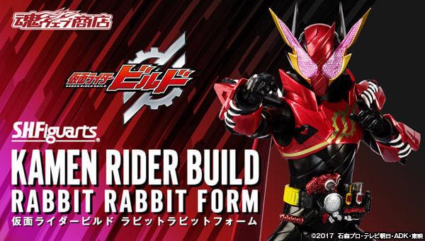 S.H.Figuarts Build Rabbit Rabbit Form