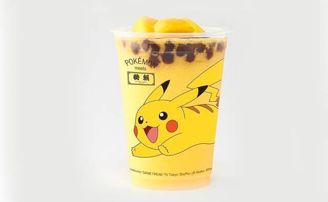 Pokemon x Sweet Dynasty