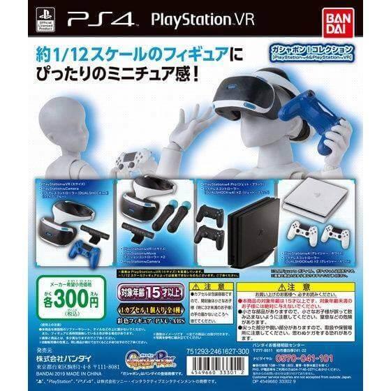 Gachapon PlayStation