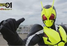 3 Form Baru Kamen Rider Zero-One
