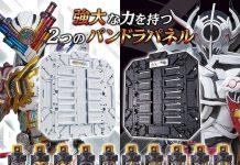 dx pandora panel