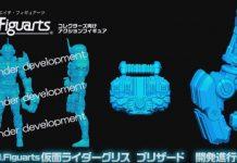 SHF Kamen Rider Grease Blizzard