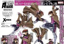 Marvel Amazing Yamaguchi Revoltech Gambit