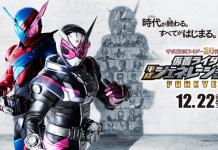 Kamen Rider Heisei Generation Forever Trailer