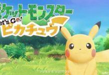 Game Pokemon Let's Go Pikachu / Eevee