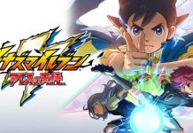 Footage Gameplay Inazuma Eleven Ares